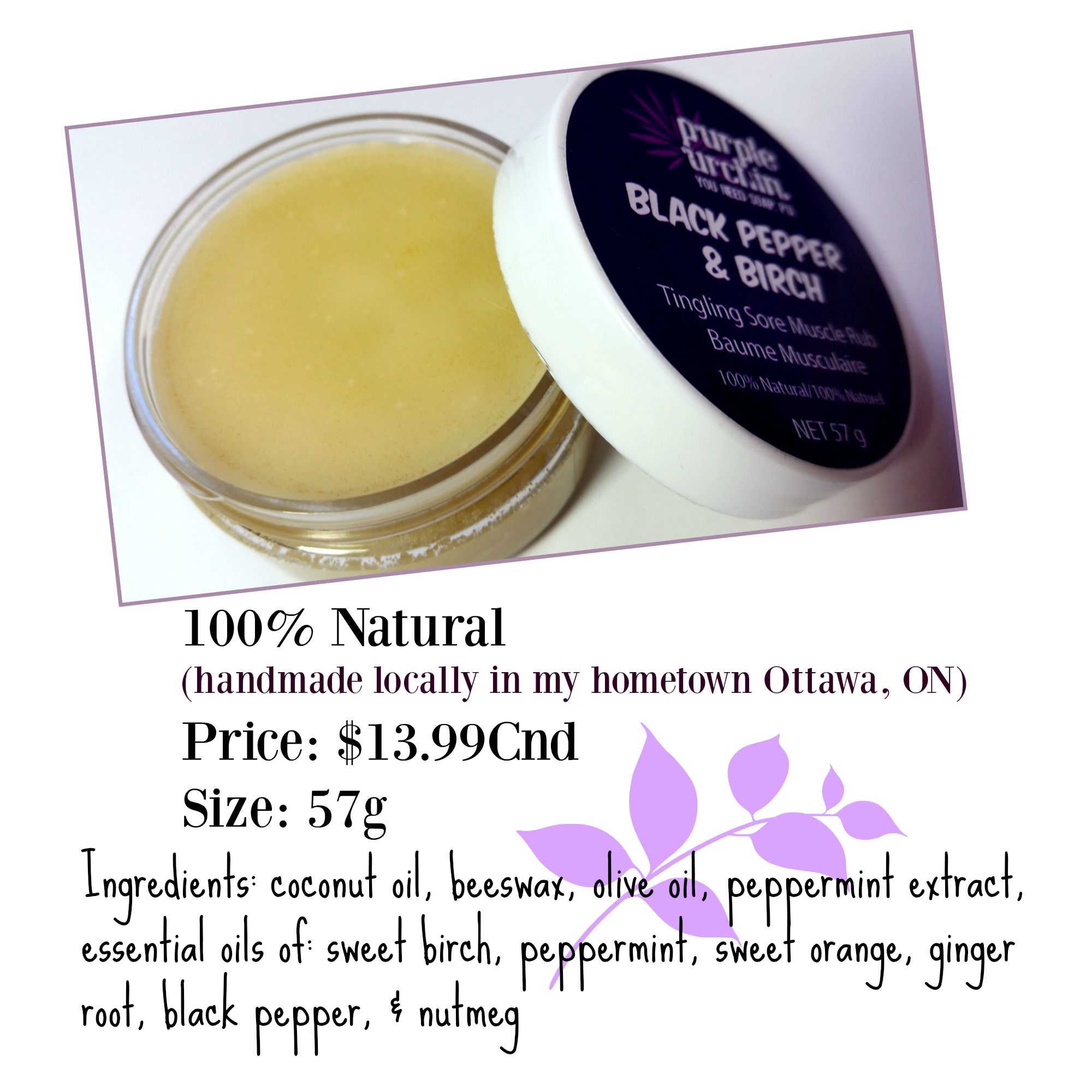 Purple Urchin Review (By WhippedGreenGirl.com) Black Pepper and Birch Muscle Rub #aromatherapy #muscle